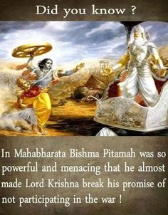 This is one of my favourite part, when lord Krishna almost took part in the Mahabharata battle ( physically) when he took oath not to do so. That's how Krishna is he'll go to any depth for his loved ones. Some Amazing Facts, Interesting Facts About World, Unbelievable Facts, Hindu Quotes, Krishna Quotes, Gita Quotes, Sanskrit Quotes, Wow Facts, Weird Facts