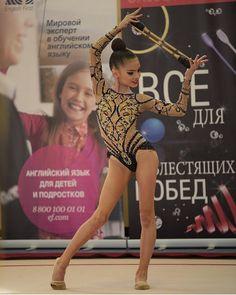 Karina Gudilina (Russia), junior, clubs 2018