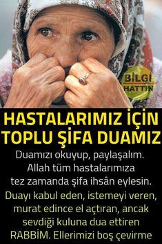 ETKİLİ TOPLU ŞİFA DUASI Allah, God, Allah Islam