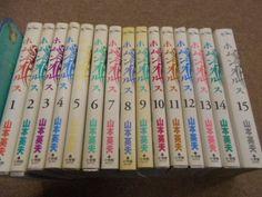 Written & Drawn by : Yamamoto Hideo. Homunculus, Yamamoto, Manga Anime, Japanese, Comics, Gift, Ebay, Japanese Language, Cartoons
