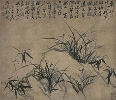 Painted by Zheng Banqiao (鄭板橋, 1693-1765) More : http://www.chinaonlinemuseum.com/gallery-zheng-xie.php