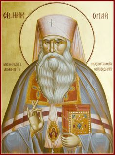 St Nicholas the Confessor of Alma Ata and Kazakhstan www.ikonographics.net