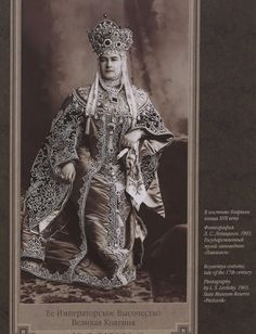 The two-day ball was the most opulent ever held during the reign of Nicolas II. It was dedicated to the 290th anniversary of the Romanov dynasty. / Grand Duchess Maria Pavlovna.