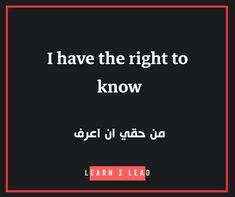 #learn_english_wi_us #Learn #تعلم_الانكليزية_معنا #تعلم_الانجليزية #تعلم_اللغة_الانجليزية #اكسبلور #اكسبلور_explore #البصرة #iraq #Learn_2_Lead Language Study, English Language Learning, Arabic Language, Beautiful Words In English, Beautiful Arabic Words, English Vocabulary Words, Learn English Words, English Writing Skills, English Lessons