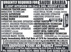 Counter Sales And Accountant Need In Dammam Job In Ksa