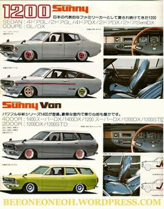 datsun sunny B210 - the wagon versions were never sold in the US market.