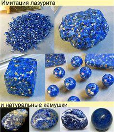 МК по имитации камней из пластики. — Книги и мастер-классы по лепке из полимерной глины