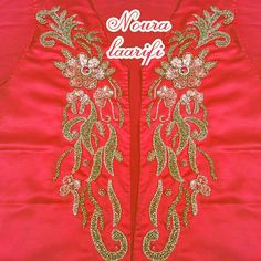 #nouralaarifi#caftan#caftanmarocain#caftaninspiration#caftanmaghribi#caftan2015#caftans#caftan2016#dress#vestido#robe#arabicdresses#djellaba#hananeelkhader#red#rouge#ibtissamtiskat#black#noir#rose#pink#swarovski#fashion#designermorocco#casablanca#marrakech#fes#tanger#tetouan#maroc By:@caftan_noura_laarifi