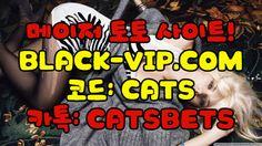 단통승부き BLACK-VIP.COM 코드 : CATS 다음프로야구문자중계 단통승부き BLACK-VIP.COM 코드 : CATS 다음프로야구문자중계 단통승부き BLACK-VIP.COM 코드 : CATS 다음프로야구문자중계 단통승부き BLACK-VIP.COM 코드 : CATS 다음프로야구문자중계 단통승부き BLACK-VIP.COM 코드 : CATS 다음프로야구문자중계