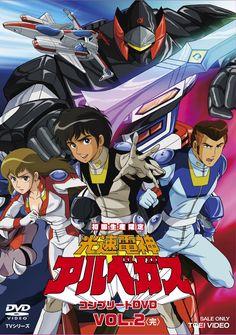 Kosoku Denjin Albegas [Toei DVD Volume by Kazuhiro Ochi Gundam, Hetalia, Voltron Force, Robot Cartoon, Dragon Movies, Jigsaw Puzzle, Cool Robots, Robot Girl, Mecha Anime