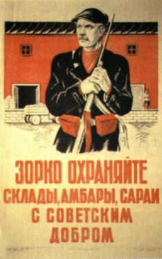 Шедевры советского агитпропа. 20 плакатов, которые надолго врежутся в память!