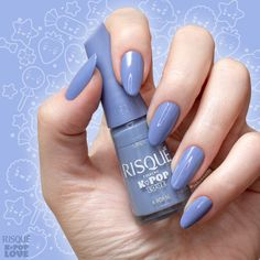 Gel Nails, Manicure, Nail Polish, Nail Games, Stylish Nails, Nails Inspiration, Nail Colors, Swatch, Beauty Hacks
