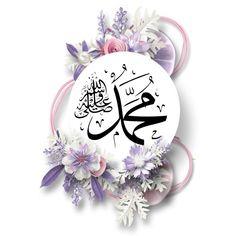 Rasulûllah ﷺ, Prophet Muhammad ﷺ, calligraphy Calligraphy Wallpaper, Allah Wallpaper, Islamic Quotes Wallpaper, Allah Calligraphy, Islamic Art Calligraphy, Islamic Inspirational Quotes, Inspirational Artwork, Prophet Muhammad Quotes, Islamic Posters