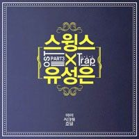 My Secret Hotel OST Part. 3 | 마이 시크릿 호텔?OST Part. 3 - Ost / Soundtrack, available for download at ymbulletin.blogspot.com