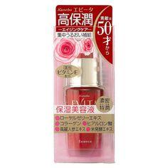Kanebo EVITA Moisture Essence A 30ml for Aging Skincare Serum Beauty JAPAN…