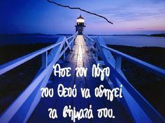 #Εδέμ   Άσε τον Λόγο         του Θεού να οδηγεί          τα βήματά σου.
