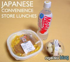 Forget sandwiches and chips, see what's in a lunch from a Japanese convenience store.
