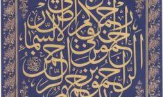 Abdullah Zühdü Efendi – Kur'an'la Ülfet Platformu Alexander Mcqueen Scarf