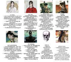 Funny School Memes, School Humor, Anime Art Fantasy, The Grandmaster, Blessed, Novels, Heaven, China, Manga