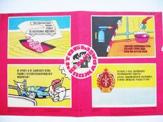 Vintage posters on fire safety from USSR by vintagelarisa on Etsy, $11.88