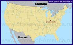 Цинциннати на карте США