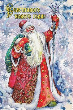 Мобильный LiveInternet Новогодние открытки - Дед Мороз | Елена_Кузнецова_81 - Дневник Елена_Кузнецова_81 |