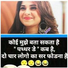 Kb pdta h patthar day🤔🤔 - Moni Agrawal - Google+