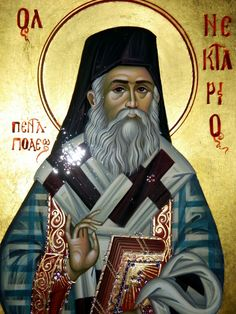Orthodox Icons, Saints, Religion, Princess Zelda, Fictional Characters, Sign, Quotes, Instagram, Quotations