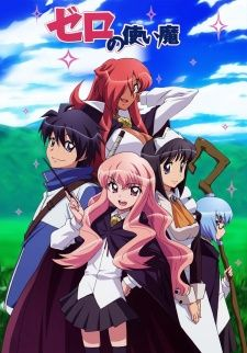 Watch zero no tsukaima subbed and dubbed online for free. Watch zero no tsukaima online. Episodes of zero no tsukaima available for watch and. Manga Anime, All Anime, Me Me Me Anime, Anime Zero, Animes To Watch, Anime Watch, Tsundere, Yamaguchi, Magical Girl