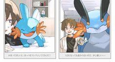 Lucario Pokemon, Mudkip, Pikachu, Pokemon Ships, Pokemon Fan Art, Pokemon Go, Pokemon Sketch, Pokemon Fusion, Pokemon Cards