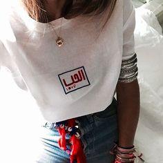 Basics...#bakchic #tshirts #springsummer #fashion #love Shop www.bakchic.com