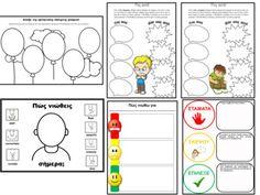 ΣYNAIΣΘHMATA (Φύλλα εργασίας) Behaviour Management, Behavior, Educational Activities, Vintage Dolls, Special Education, Problem Solving, Psychology, Kindergarten, Stress