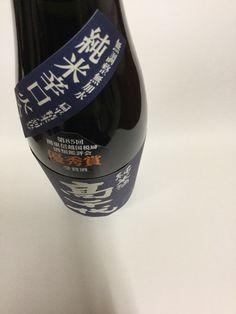 新潟県の地酒 巻機山の麓の酒 しっかり辛い