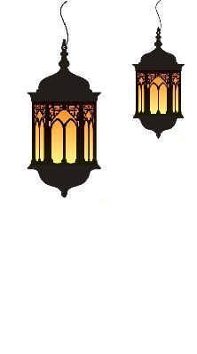 Ramadan Png, Ramadan Crafts, Ramadan Decorations, Islamic Wallpaper Iphone, Free Iphone Wallpaper, Wallpaper Ramadhan, Eid E Milad, Eid Mubarak Wallpaper, Islamic Images