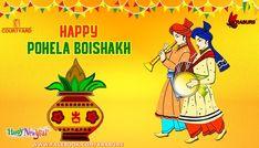 Wishing You a Very Happy Pohela Boishakh from Courtyard Jeans / Kraburs Jeans (Mens & Ladies Wear) #courtyard #kraburs #jeans #menswear #ladieswear