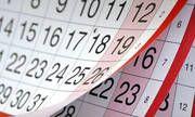 Αργίες 2018: Ποιες αργίες; Ούτε ένα τριήμερο! - Πότε πέφτει το Πάσχα (ΔΕΙΤΕ ΟΛΗ ΤΗ ΛΙΣΤΑ)   Το 2018 έρχεται και όπως κάθε χρόνο ανατρέχουμε στις αργίες του νέου έτους και ειδικά στα... τριήμερα που μας περιμένουν!  from ΤΕΛΕΥΤΑΙΑ ΝΕΑ - Leoforos.gr http://ift.tt/2zptuNy ΤΕΛΕΥΤΑΙΑ ΝΕΑ - Leoforos.gr