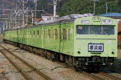 横浜線(1989年引退) Commuter Train, Train Stations, Japan, Vehicles, Trains, Japanese Dishes, Rolling Stock, Japanese, Vehicle