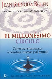 "Biblioteca Pública ""Vicente P. Cacuri"""