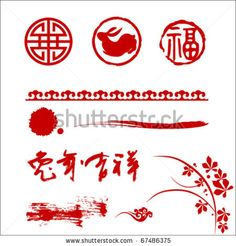 stock vector : traditional Chinese paper-cut for chinese new year