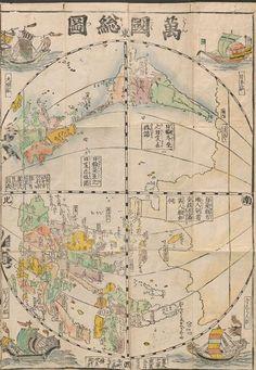 Bayerische Staatsbibliothek, BSB Cod.jap. 4. Bankoku sozu - Weltkarte mit Abbildungen der verschiedenen Völker. Nagasaki, 1671