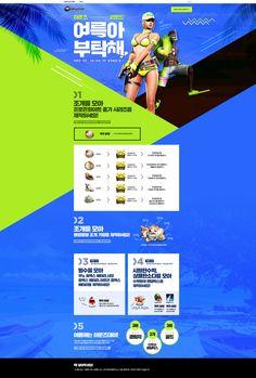 Web Design, Web Banner Design, Page Design, Gaming Banner, Event Banner, Promotional Design, Summer Games, Event Page, Summer Events