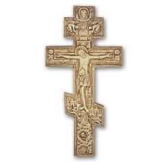 Wall Hanging Byzantine Cross