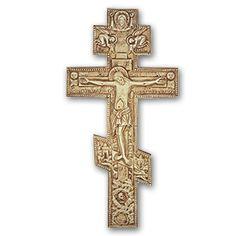 Byzantine Orthodox Cross