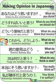 Japanese #easyjapaneselanguage #japaneselessons