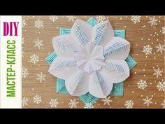 ❅ Резные СНЕЖИНКИ из Бумаги  ❅ DIY Paper Snowflakes ❅ NataliDoma