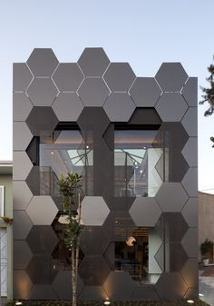 15 Must-See Buildings With Unique Perforated Architectural Façades (Skins)_ 12 Estar Móveis
