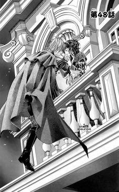 Manga couple, anime couple, Tsubaki & Tsubaki, lovely manga KYOU, KOI WO HAJIMEMASU, #manga #shoujo
