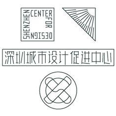 http://www.szdesigncenter.org/