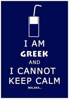 Keep Calm in Greek
