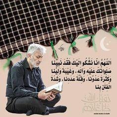 (179) الزهراء -ع- سر الوجود Iraqi Army, Brave, Folk, Movie Posters, Popular, Film Poster, Forks, Folk Music, Billboard